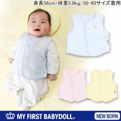 NEW♪MY FIRST BABYDOLL_やわらかパイル地♪ベビーベスト-新生児用50〜60cmベビードール-5635