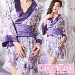 あす楽 セクシー 着物ドレス コスプレ衣装 花魁 ランジェリー 和服 浴衣 キャバドレス 和装 和柄 花柄 ミニ 紫帯