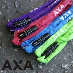 AXA チェーンーロック RIGID 120cm ダイヤル式 4色 自転車 鍵