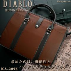 《送料無料》 DIABLO カジュアル/ビジネスバッグ/BAG/鞄/かばん/カバン クラシックモデル(2色) 【KA-2096】