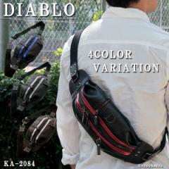 《送料無料!》◆DIABLO 2wayボディ/ウエスト/ヒップバッグ 【KA-2084】