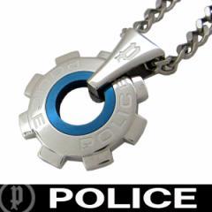 POLICE ポリス ネックレス ペンダント ギアモチーフ REACTOR 24232PSN01 定価12960円 (5)