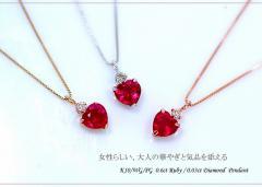 K10/WG/PG 0.6ctルビー/0.03ctダイヤモンドハートペンダント納期3週間オーダージュエリー*キャンセル不可