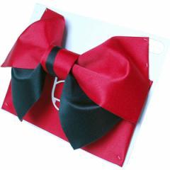 日本製 シンプル2色 浴衣 浴衣帯 作り帯 結び帯 赤×黒