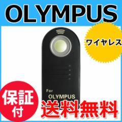 【送料無料】オリンパス RM-1リモコン互換品、無線リモートシャッター OLYMPUS E-1/E-3/E-5/E-30E-620/E-520/E-510/E-500等対応