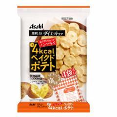 アサヒ リセットボディ ベイクドポテト  66g(16.5g×4袋)【ダイエットサポート食品】