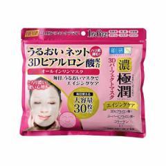 ロート製薬 肌研(ハダラボ) 濃極潤 3Dパーフェクトマスク 30枚入り<保湿マスク・ローションマスク>