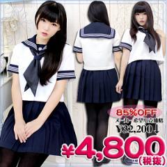 ◆制服 セーラー服◆ 目白研心高等学校(旧目白学園) 夏服 サイズ:M/BIG