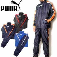 【送料無料】 PUMA Spritウィンドブレーカージャケット/パンツ上下セットアップ/プーマ/裏起毛/653876/653878/ジュニア No.9206