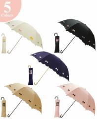 【SALE】pink trick ( ピンクトリック ) 折傘 ( UVカット & 軽量 ) カラフル リボン 雨晴 晴雨 兼用傘 折りたたみ