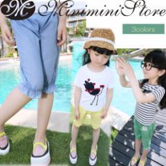 【メール便送料無料】子供服女の子ズボンクロップドパンツキッズ服  3colors