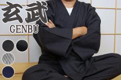 【玄武】作務衣-綿100% 丈夫素材 f_jin