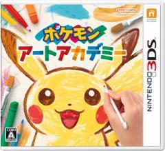 *新品*【3DS】ポケモンアートアカデミー