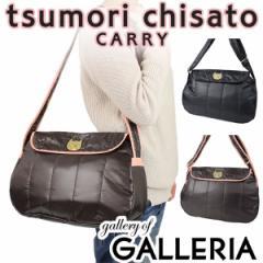【即納】【送料無料】 ツモリチサト バッグ tsumori chisato CARRY タフタステッチ ショルダーバッグ 斜めがけ ナイロン 50335