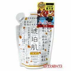 琥珀肌 乳液 詰替用 140mL Kohaku-hada yamano *
