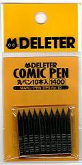 デリーターコミックペン 丸ペン10本入り