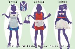 コスチュームエプロン・大人用 3種【アリス】【赤ずきん】【白雪姫】