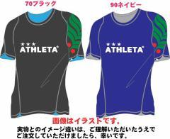 アスレタ ATHLETA 13FW-14SS リバーシブルプラTシャツ 大人用 SP-063 フットサル 納期3日〜7日
