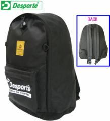 デスポルチ Desporte デイパック DSP‐BACK03 サッカー・フットサル バッグ 納期3〜7日