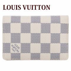 ルイヴィトン ヴィトン カードケース ポケット・オーガナイザー ダミエアズール N63144