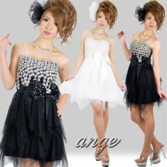 MD1312-011/キャバドレス/上品刺繍 リボン チュールミディアムドレス