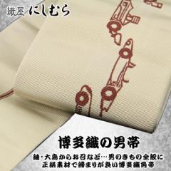 角帯 正絹 -111- 博多帯 博多織 男 浴衣 帯 メンズ シルク100% 日本製 ベージュ レーシングカート