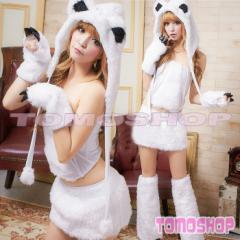 ハロウィン  コスプレ 衣装 コスチューム 大人用 女 アニマル 柄 動物衣装 ブラックキャット 猫 大人用 仮装 ホワイト