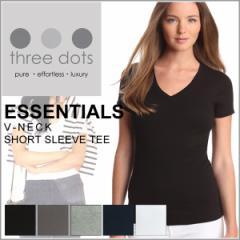 スリードッツ Tシャツ Vネック レディース three dots 半袖 定番 アミー Amy 白 無地 [送料無料]