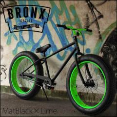 【超人気!】ビーチクルーザー 極太タイヤ BRONX ブロンクス FAT BIKE ファットバイク 26インチ 自転車