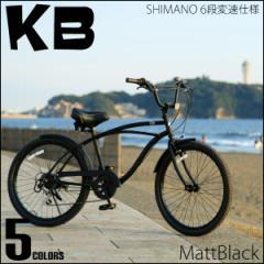 【完全組立配送】ビーチクルーザー KB ケイビー 24インチ 6段変速 BMXハンドル仕様 3色バリ レインボービーチクルーザー