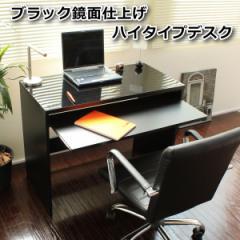【予約販売:3月下旬予定】 送料無料 パソコンデスク 日本製 スライド棚付 デスク 鏡面 ブラック JS108BK