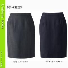 事務服 [ボン]BON 【タイトスカート】(究極のスーツ アウトラスト機能)