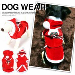 DRW [犬服]ポケット付きサンタパーカー[ドッグウェア/ペット用品/わんちゃん/ペットウェア/ペットグッズ/ダックス]