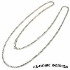 ネックチェーンロール 60cm(24inch) -Necklace:chain roll 24inch-  /CHROME HEARTS/クロムハーツ/ネックレス/SVアクセ/