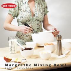 ロスティ メパル マルグレーテ ミキシングボウル 2L / Rosti mepal / 北欧 ブランド / ボール 保存容器 お皿 / キッチン雑貨