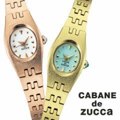 CABANE de ZUCCa【カバンドズッカ】腕時計 /AJGK040/AJGK041/AJGK042/AJGK043 オアシス ZUCCA/ズッカ/zucca腕時計 MZ99