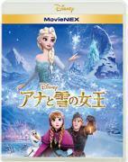 ◆10%OFF☆ディズニー Blu-ray+DVD【アナと雪の女王 MovieNEX】14/7/16発売