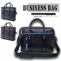 2WAY カジュアル ビジネスバッグ メンズバッグ3方開き 多機能 紳士バッグ ブリーフケース/ブリーフバッグ/ショルダー