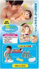 ★特価★ぽぽちゃん【お風呂もいっしょぽぽちゃん】ピープル