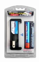 【メール便対応】ガム電池充電器・交換用ガム電池付き!スタミナ大容量 ガムデンチプラグM-186  ガム型電池