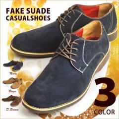 メンズ カジュアルシューズ デザートブーツ ビジネスシューズ チャッカブーツ スウェード デッキ スニーカー 紳士靴 5598