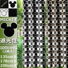 カーテン ミッキーマウス 遮光性 2枚組 『 シルエットミッキー 』 100cm幅 ディズニー
