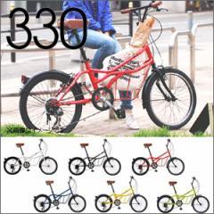 送料無料★DOPPELGANGER(R) 20インチミニベロ 330 ROADYACHT(ロードヨット)■自転車