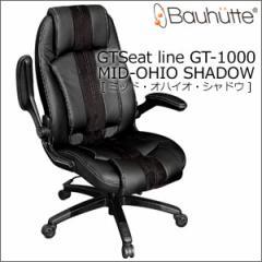 送料無料★Bauhutte(R) オフィスチェア MID-OHIO SHADOW[ミッド・オハイオ・シャドウ]GT-1000 ブラック
