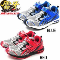 【雷牙 SHOCK】 雷牙 靴 子供用 スニーカー 運動靴 通学 運動会 ランニングシューズ ライガ RAIGA 軽量 赤 青 レッド ブルー 1408