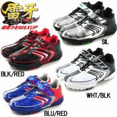 【雷牙 SHOCK】 雷牙 靴 子供用 スニーカー 運動靴 通学 運動会 ランニングシューズ ライガ RAIGA 軽量 白 黒 ホワイト ブラック 1408