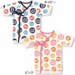 NEW♪ベビー肌着/水玉(新生児用/短肌着)-雑貨ベビーベビーサイズドール 子供服-5509
