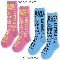 NEW♪デザインロゴハイソックス/靴下/レッグウェア/キッズ/ベビードール 子供服-5168