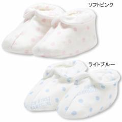NEW♪MY FIRST BABYDOLL_水玉ブーティ-新生児用 50〜60cm ソックス 靴下 ベビーサイズ ベビードール-5627