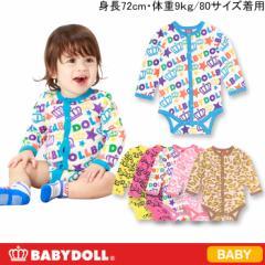 SALE50%OFF アウトレット ベビー肌着 バラエティデザイン (7分袖ボディスーツ型) ベビーサイズ 新生児 子供服-5507B